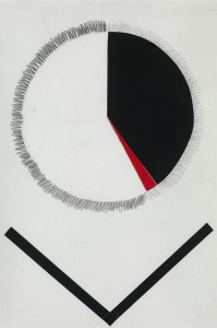 Terry Frost, Lament for Ignacio Sánchez Mejias (Garcia Lorca), 1976, Ink, pencil and canvas collage on paper, 55 x 37 cm (21.7 x 14.5 inches)