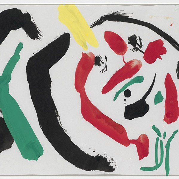 Red, Black and Green (1973), Gouache on Paper, 21 x 34cm