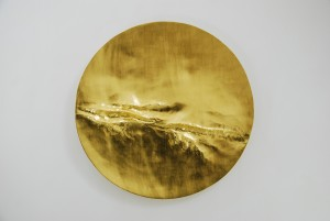 Simon Allen, Cirrus II (2014), 22ct Gold Leaf on Carved Wood, 112cm (45 inches)