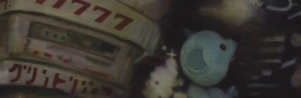 Pachinko! (2012), Oil on Linen, 20 x 122cm
